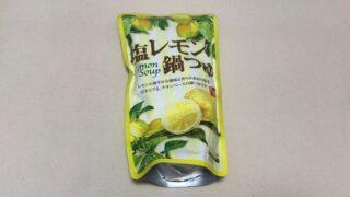 カルディ 塩レモン鍋つゆ