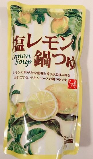 カルディの塩レモン鍋つゆ
