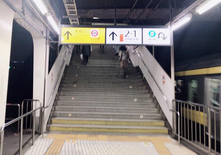 JR四ツ谷駅 階段