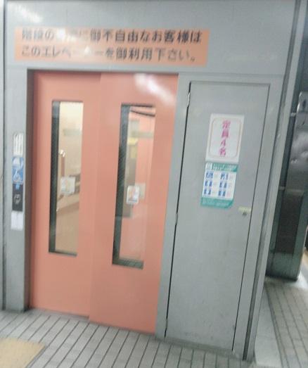 JR四ツ谷駅 エレベーター