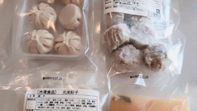 フジキン光来 の冷凍食品