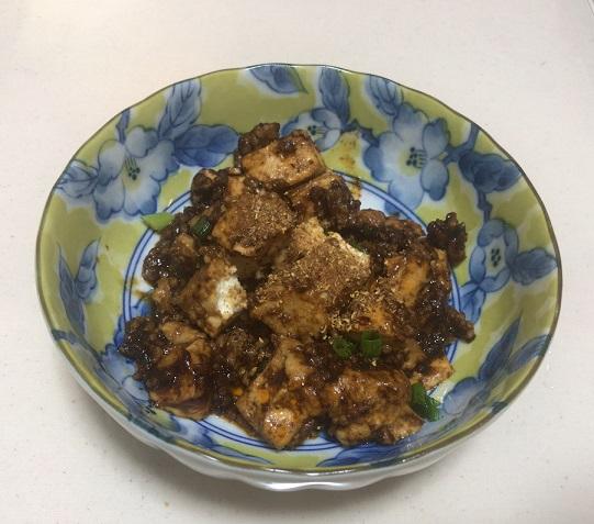 黒麻婆豆腐 ホアジャオ