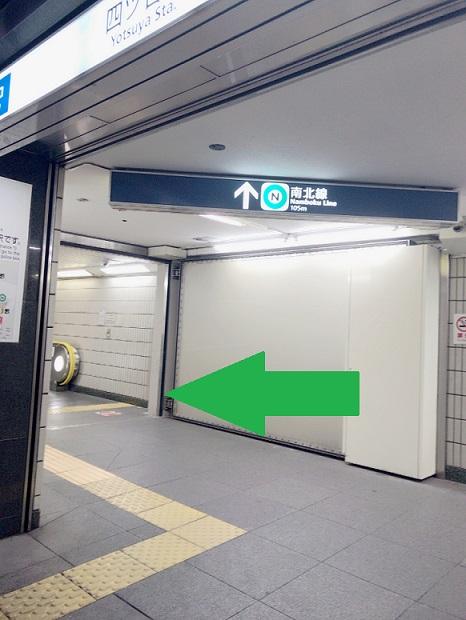 四ツ谷駅 出口3