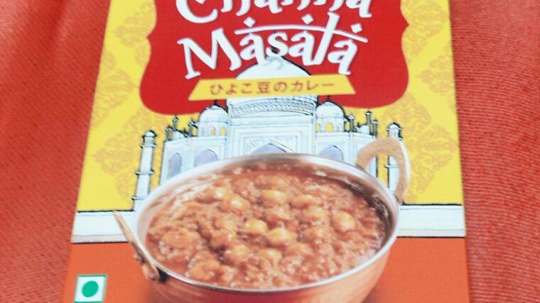 カルディ ひよこ豆のカレー チャナマサラ