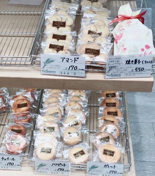 パンプロ 焼き菓子