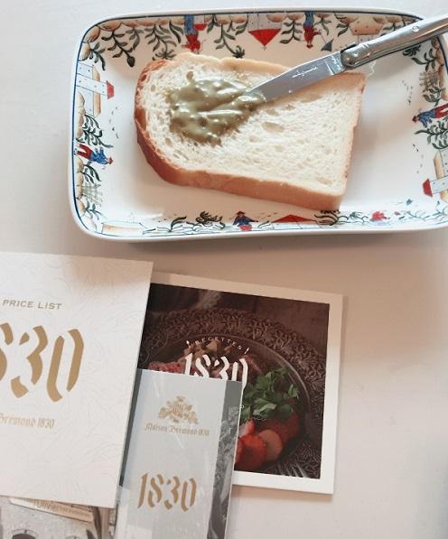メゾンブレモンド1830 シシリアンピスタチオ スプレッドとパン