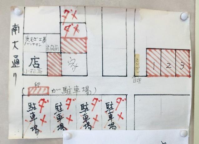 小松亭 駐車場の地図