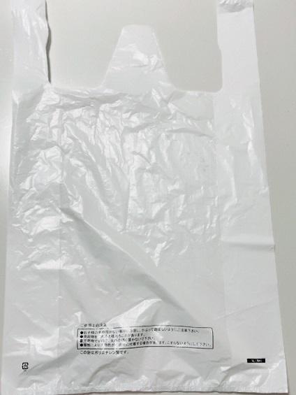 マルエツ レジ袋