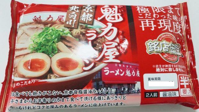 アイランド食品 魁力屋 チルド麺
