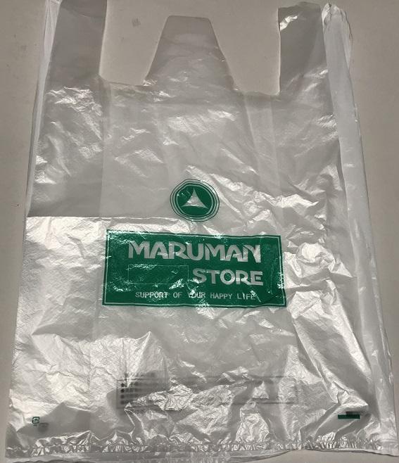 マルマン レジ袋
