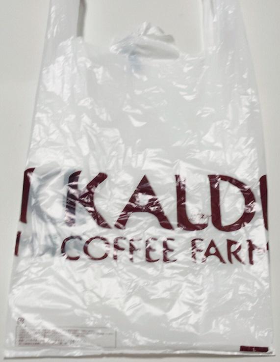 カルディ レジ袋