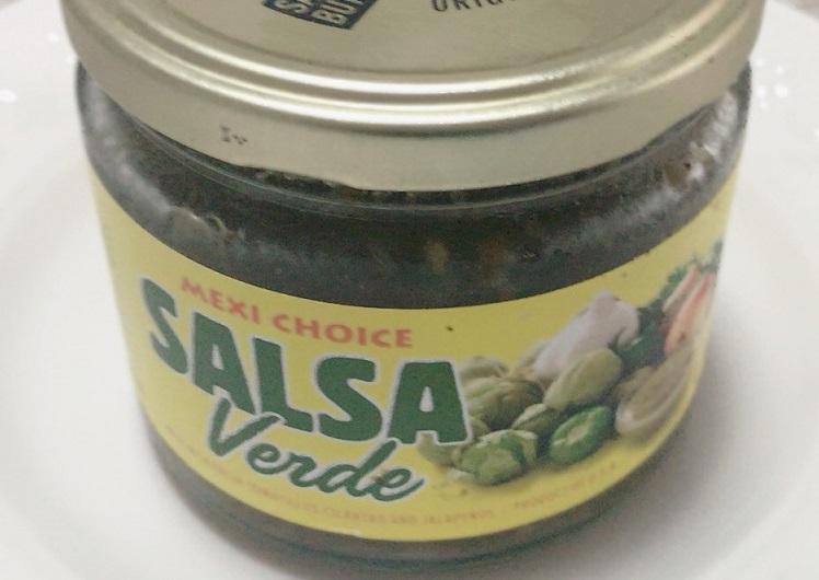 サルサベルデ