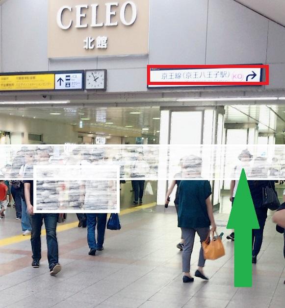 JR八王子駅改札付近