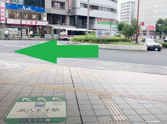 京王八王子駅出口付近