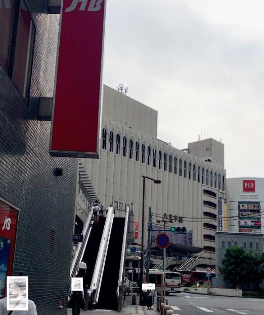 JR八王子駅周辺