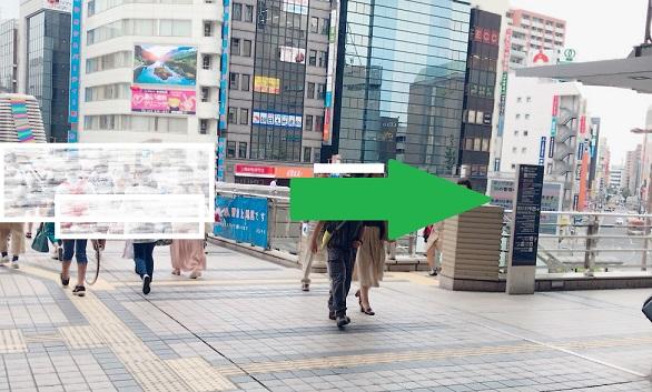 八王子駅 出口付近