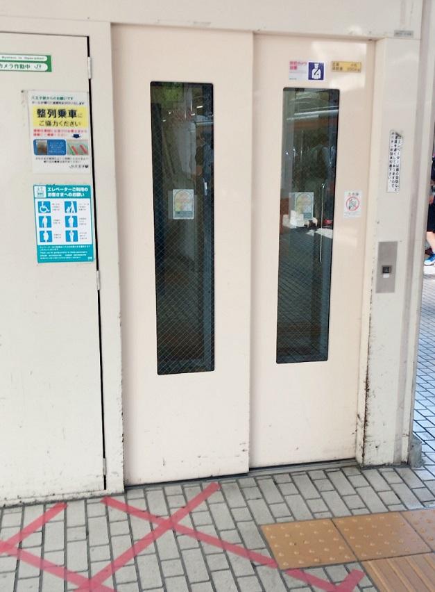 JR八王子駅エレベーター
