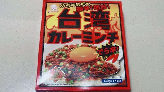 台湾カレーミンチパッケージ
