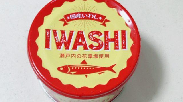 カルディオリジナル いわしの水煮の缶詰