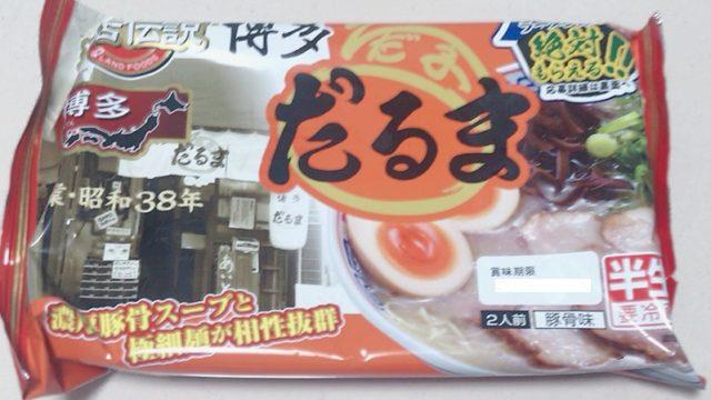 スーパーで市販されているアイランド食品の銘店伝説 チルド麺 博多だるまのパッケージ