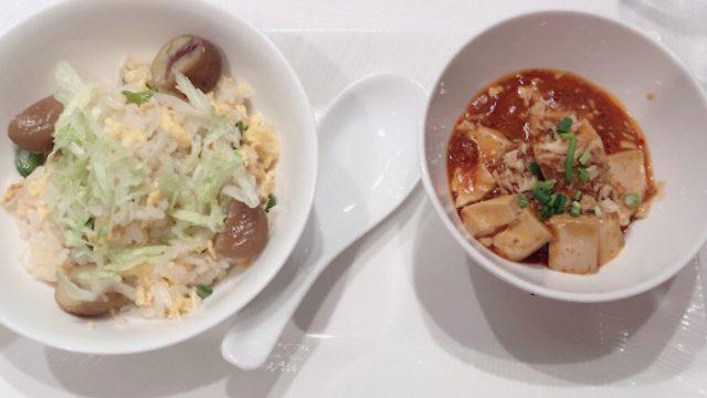 重慶飯店 麻布賓館 麻婆豆腐、栗入りチャーハン