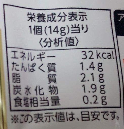 スーパーで売ってるマルハニチロ 冷凍食品 あら挽き肉しゅうまいのカロリー
