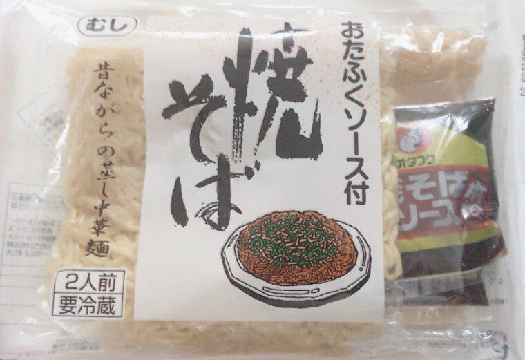 桜井商店 おたふくソース付 焼きそばのパッケージ