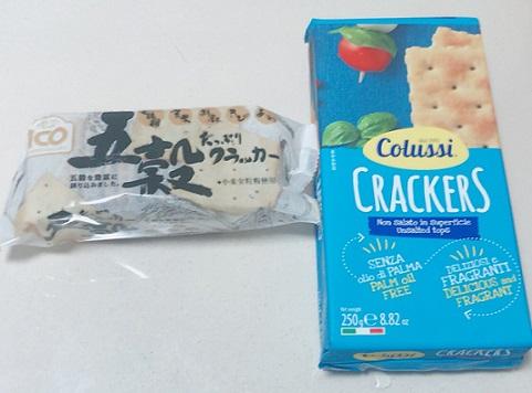 ルディ 前田製菓 五穀たっぷりクラッカー比較