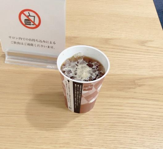 松坂屋名古屋店 外商サロン飲み物