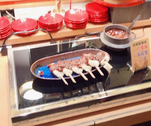名古屋クラウンホテル 朝食バイキングのメニュー2