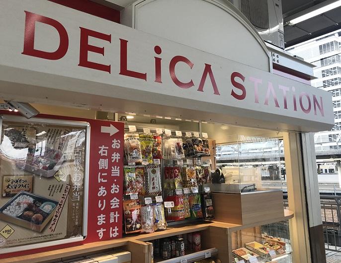 名古屋駅新幹線ホーム 手羽先をお土産で持ち帰りのお店