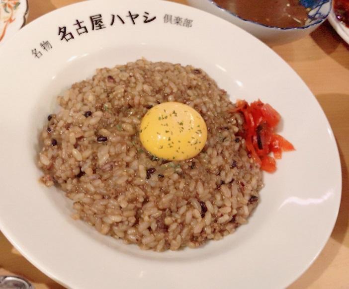 カモシヤ名古屋ハヤシ