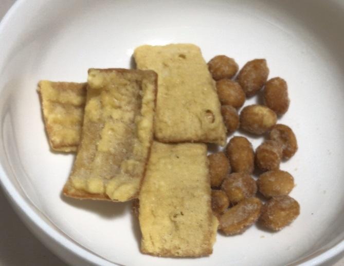 カルディ れもんいか天とハニーローストピーナッツ