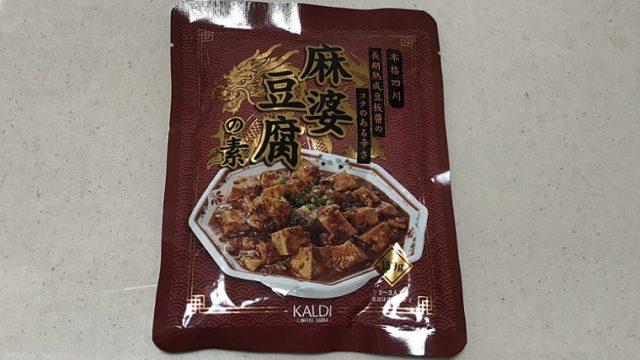 カルディオリジナル 本格四川麻婆豆腐の素のパッケージ