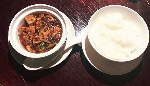 過門香 重慶麻婆豆腐と自家製米ごはん