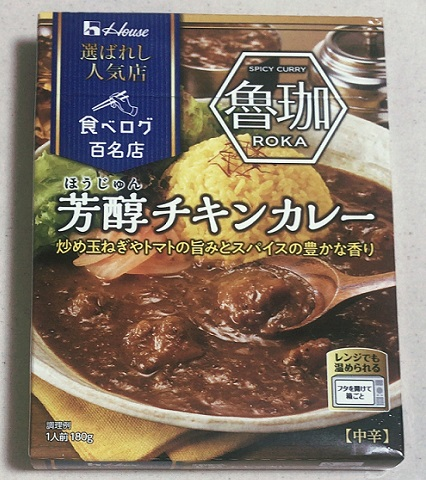 spicy curry 魯珈 レトルトカレー