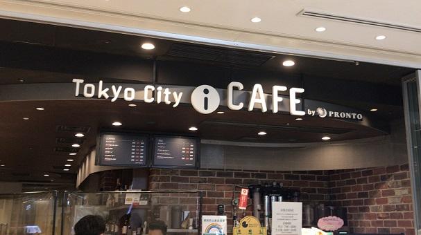 丸の内 Tokyo City i CAFE