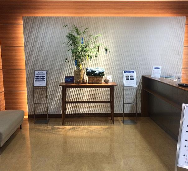 東武ロイヤルサロンの入口