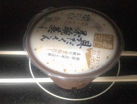 茶碗蒸しの温め方