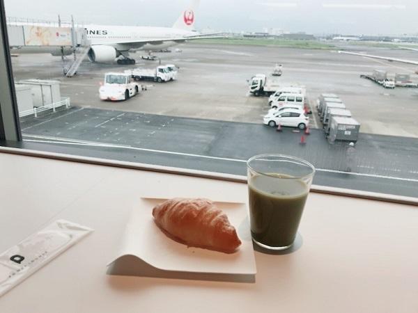 羽田空港のパワーラウンジサウス1