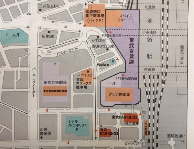 東武百貨店 駐車場地図