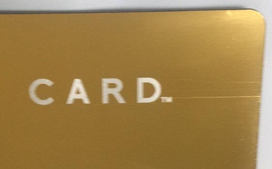ラグジュアリーカードについた傷