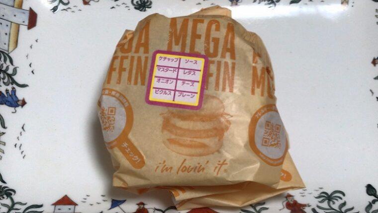 マクドナルドのメガマフィン