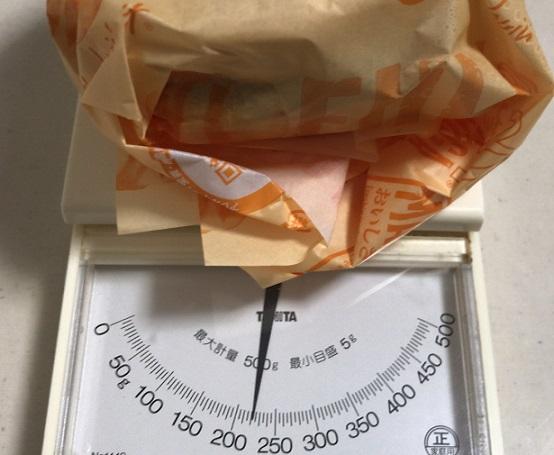 マクドナルド メガマフィンの重さ