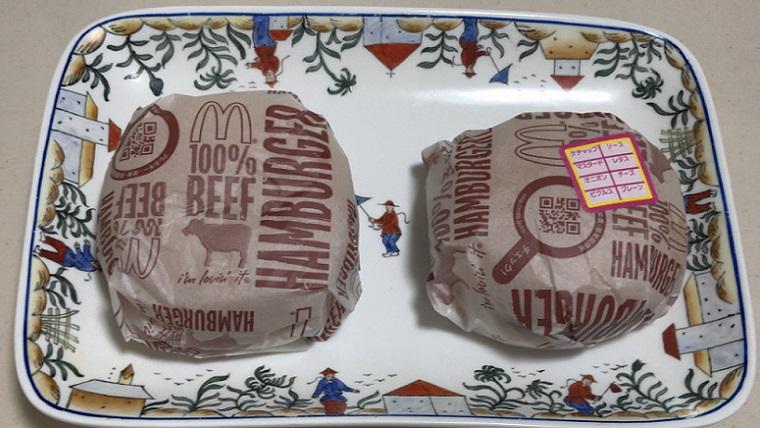 マクドナルドのハンバーガー ケチャップ抜きと有り