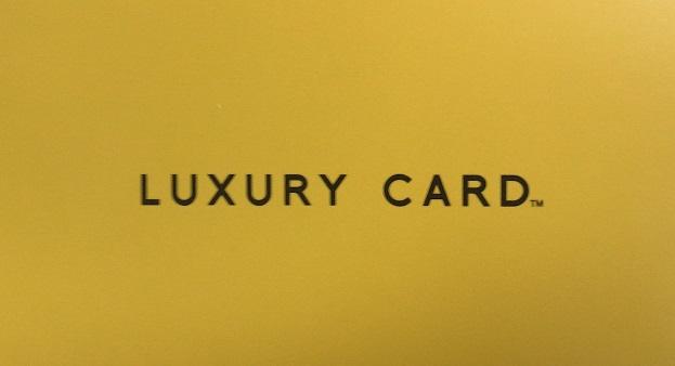 ラグジュアリーカードの箱