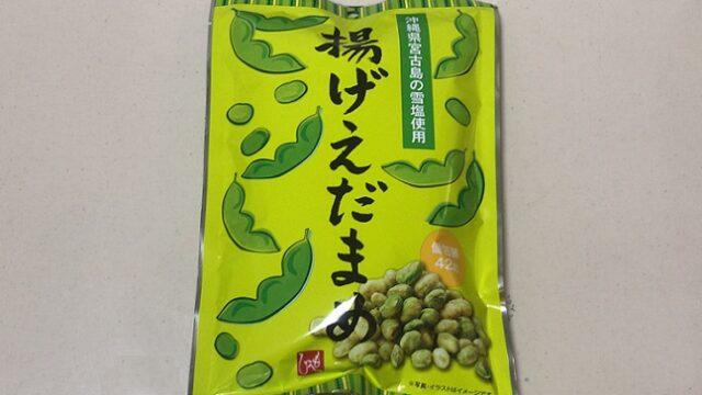 カルディ 揚げ枝豆