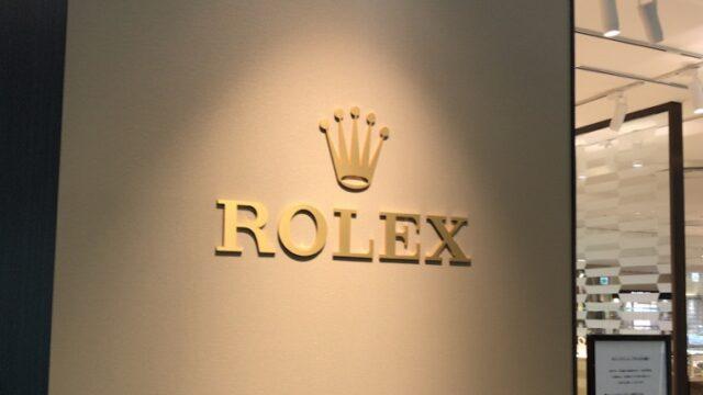 ロレックス新宿高島屋店